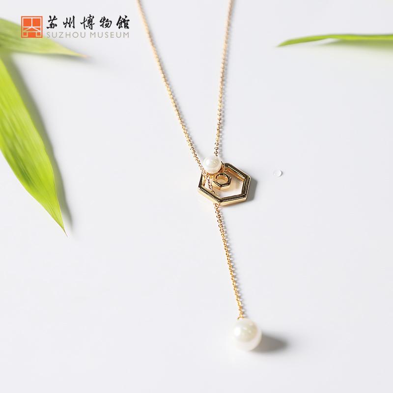 六角花窗珍珠镀金长项链时尚可调节古风女生送礼饰品 苏州博物馆