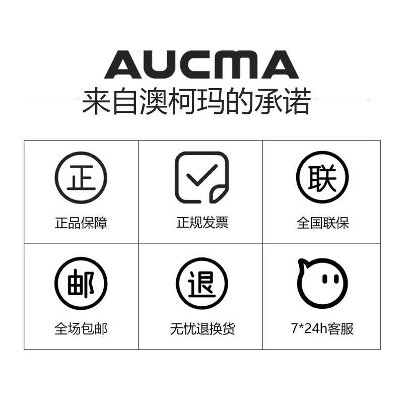 软冷冻静音节能三开门 冰箱家用三门式 206MNE BCD 澳柯玛 Aucma