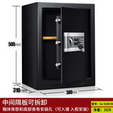 An lock safe household small anti-theft high 50cm password office safe full steel safe into the wall