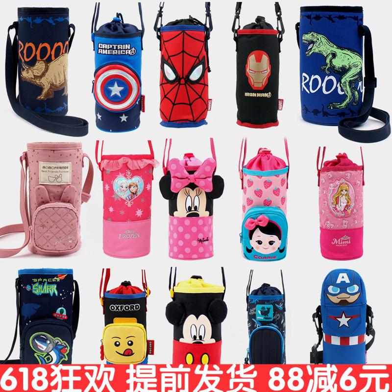 韓國進口正品蜘蛛俠男女兒童水壺套水杯套保溫杯套學生斜挎水壺包