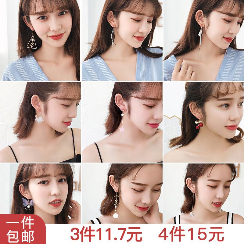 韩国气质耳钉网红耳环女2019新款珍珠耳坠长款个性简约流苏耳饰潮