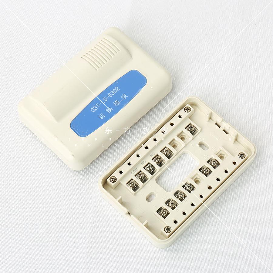 海湾8302切换模块与8301配合使用 实现直流与交流的切换