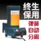 台湾进口工业级弹簧分离机 弹簧拆分离器 SP-2122自动分离弹簧机