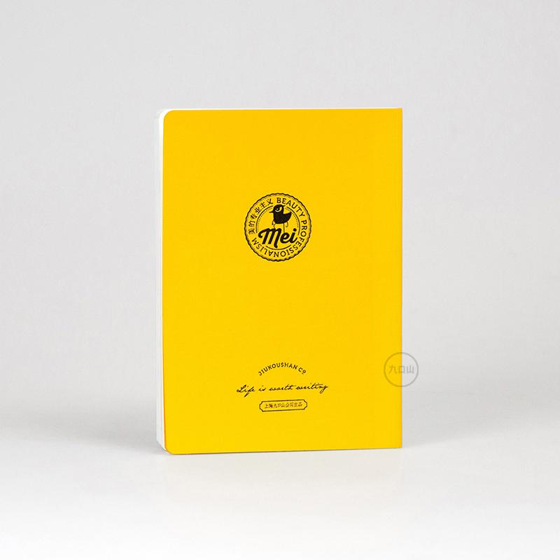 九口山X美的专业主义 美专小黄书系列 A6点阵内页笔记本-八款