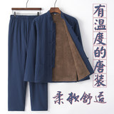 Chinese style costume young men plus velvet warm two-piece suit Chinese clothing Chinese clothing men antiquity lay clothes
