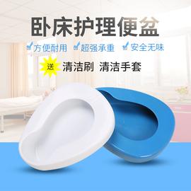 老人成人卧床坐便盆男女士塑料大便盆床上孕妇接便器马桶尿盆家用