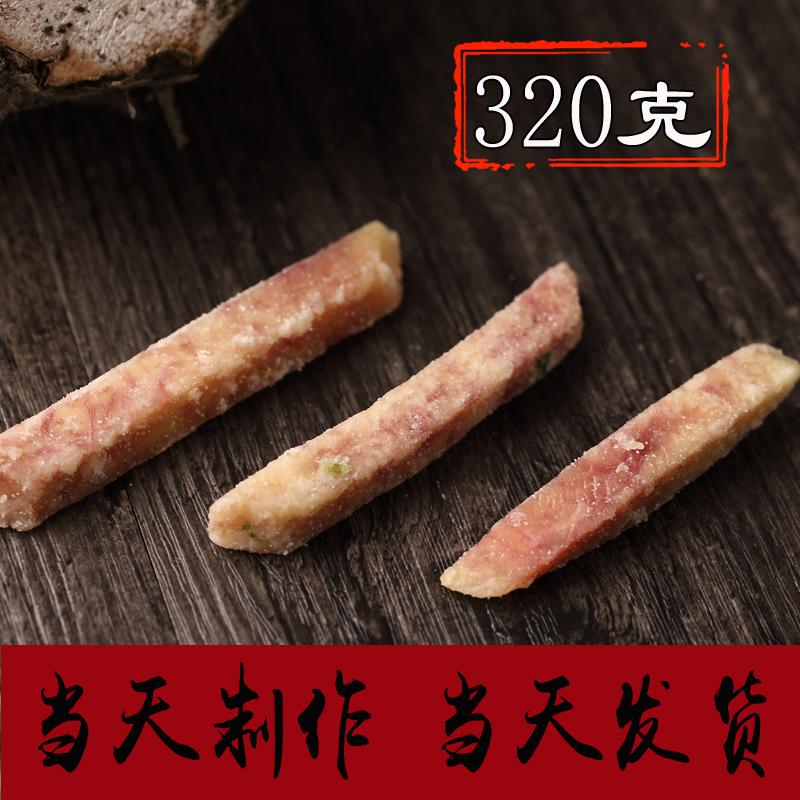 芋头条干 香芋片香芋酥 吃的 美食 休闲食品 过年零食 反沙芋头