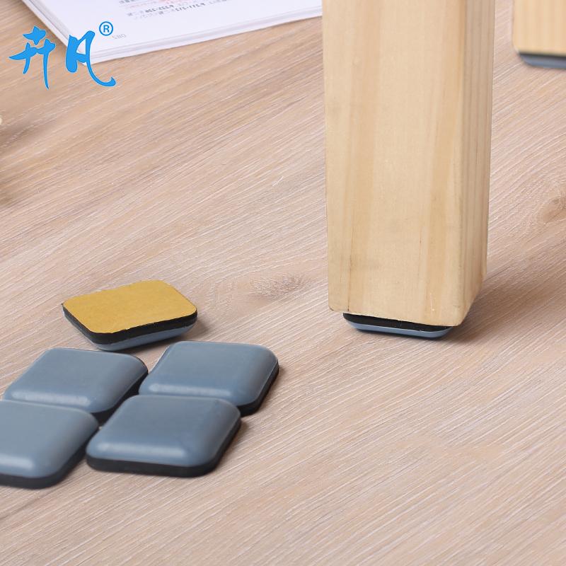 傢具助滑墊片家居桌椅腳墊沙發椅子方便移動防撞墊桌角地板保護墊