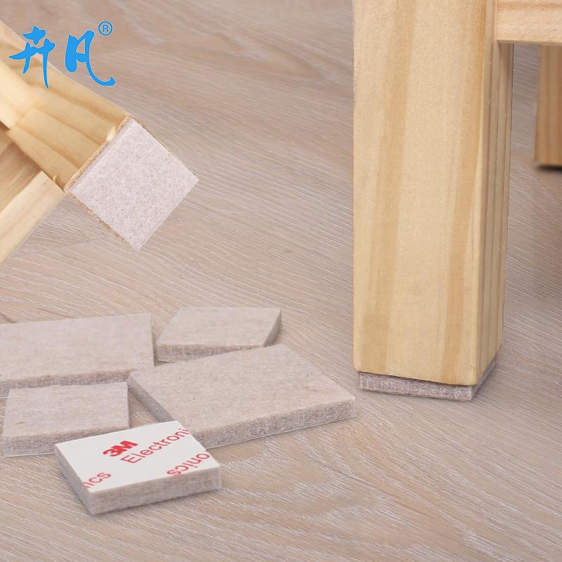 毛毡桌椅脚垫保护垫静音耐磨家用脚套椅子凳子沙发家具防滑角垫