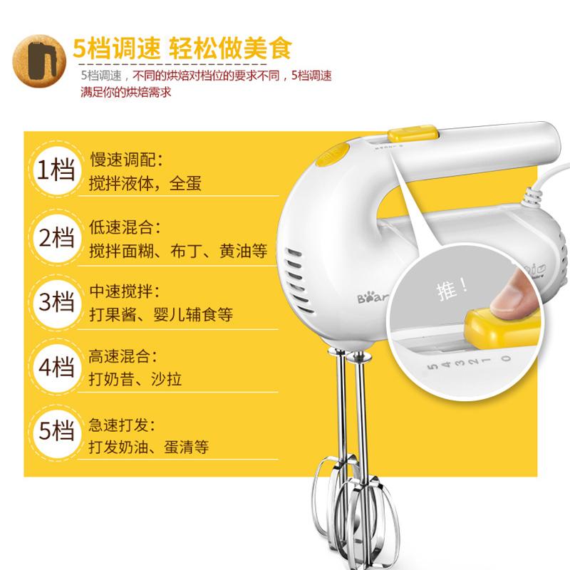 小熊打蛋器 电动 家用打蛋机迷你打奶油机烘焙工具打发器搅拌手持