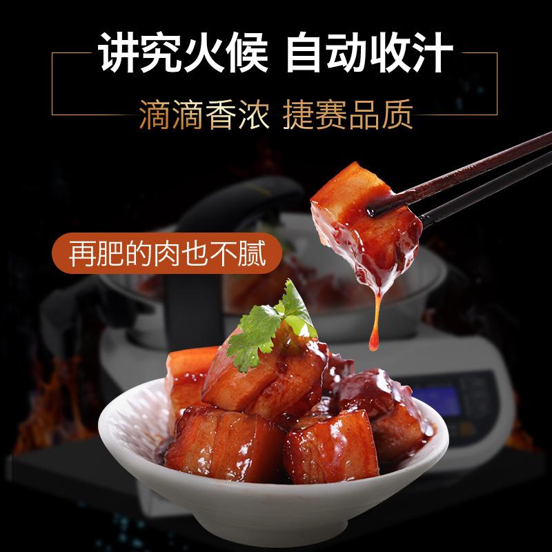 捷赛私家厨自动炒菜机全自动智能炒菜锅机器人家用烹饪懒人锅E15