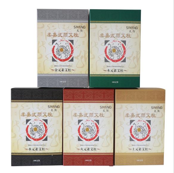 灸安康五元素艾柱   金木水火土 艾絨 安康艾灸罐 溫灸器柔嘉科技