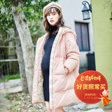 Pregnant color pregnant women's down jacket women's mid-length winter pregnancy thickening warm maternity clothing winter down jacket