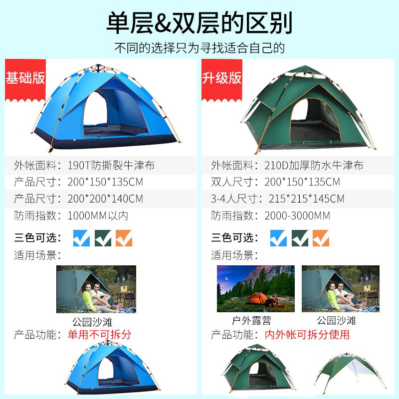 人野外钓鱼露营防雨双人情侣帐篷 4 3 沙漠骆驼户外野营全自动帐篷
