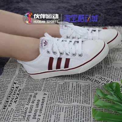 伙伴运动 Adidas Nizza 三叶草 白红 情侣 帆布板鞋CQ2327 CQ2328