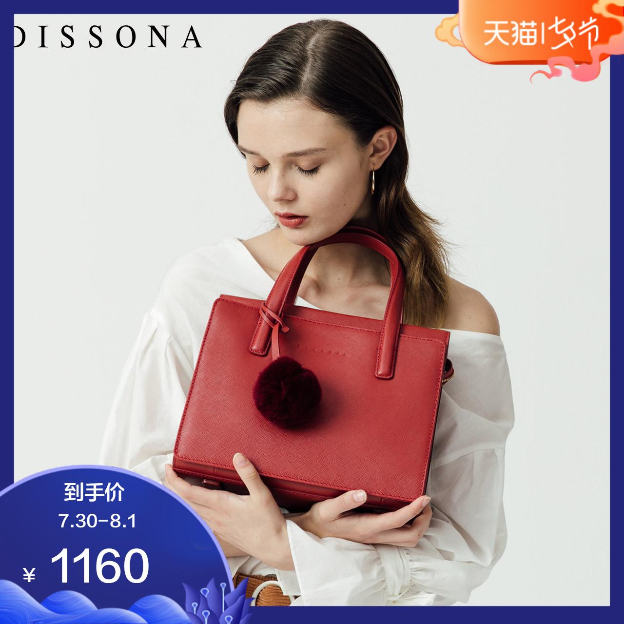 迪桑娜女包真皮手提包  歐美復古包包牛皮單肩包斜挎小包戴妃包