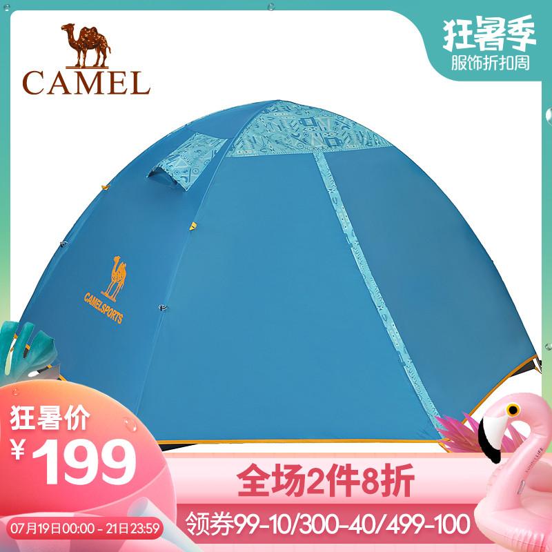 【清貨】CAMEL駱駝戶外帳篷雙人雙層露營防雨透氣四季帳篷
