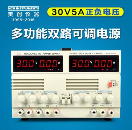 Size : 110v Adjustable DC Stabilized Power Supply MCH-302D-II Linear Ammeter Mobile Phone Repair Digital Display Portable