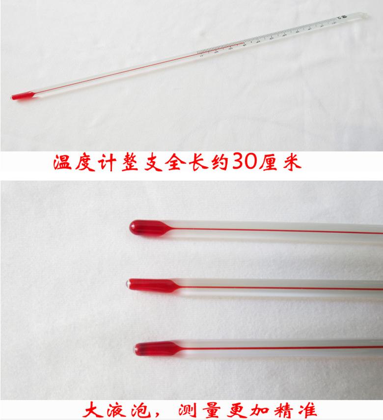 玻璃棒红水温度计煤油温度计家用工业-50/-30/0-50 100 150 200度