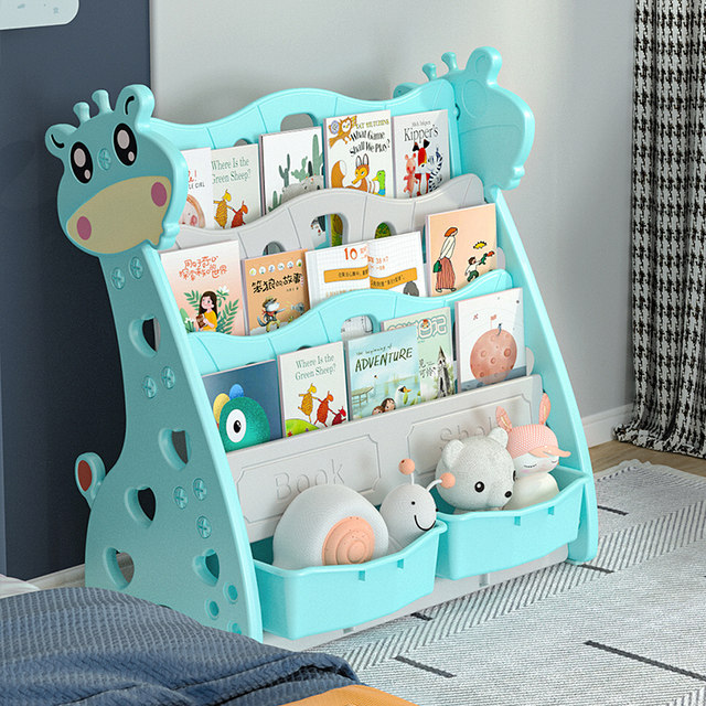 Children's bookcase simple household flooring baby toy storage adapture kindergarticle booking plastic cartoon painting this shelf
