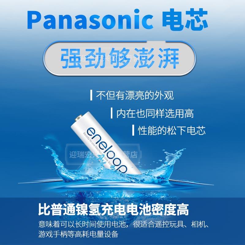 松下eneloop五号4节充电池 ktv无线麦克风话筒专用三洋爱乐普爱老婆5号AA镍氢1.2v可充电电池 正品冲电池2100