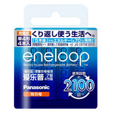 Panasonic Philharmonic 7th 4th rechargeable battery Sanyo loves wife nickel-metal hydride rechargeable battery number seven eneloop original AAA 1.2v volt large capacity can charge can be charged