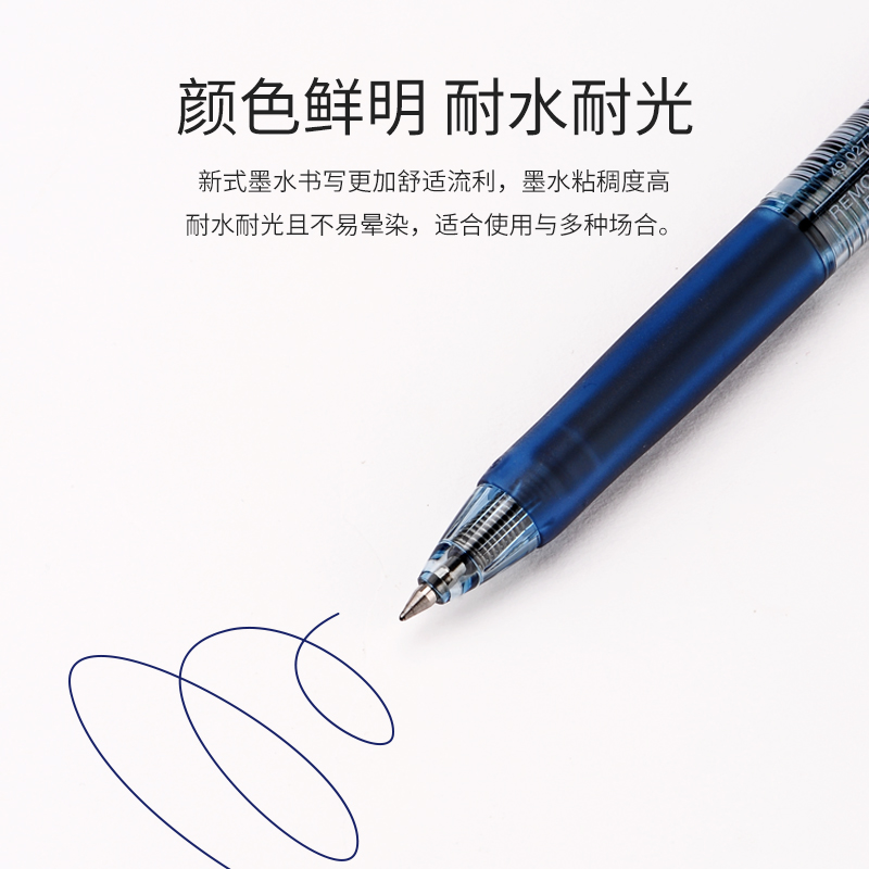 tokyo writing japan uni mitsubishi umn 105 classic office fountain pen 0 5mm ebuy7 com