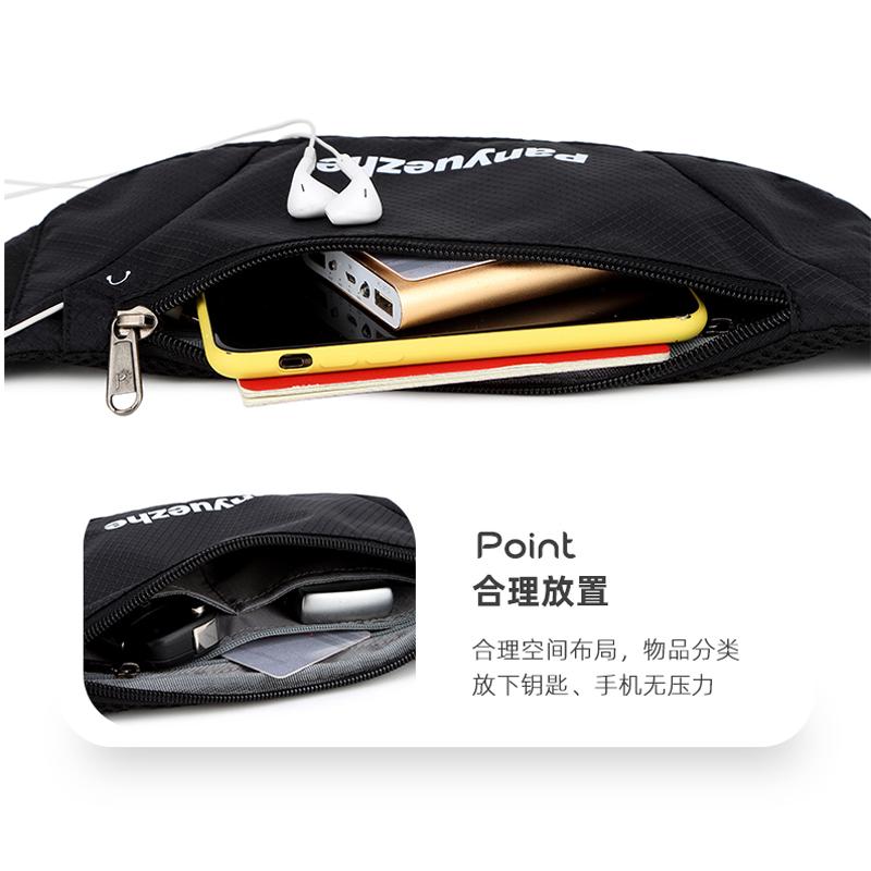 运动腰包女跑步手机包男户外防水马拉松健身装备隐形薄款小腰带包