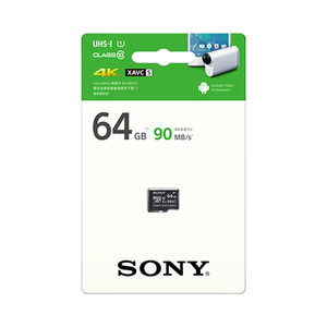 SONY/索尼SR-64UY3内存卡高速TF卡64G手机卡as300R X3000R存储卡Micro SD华为SDXC NW-A45 46 55 56NH ZX300A