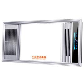 风暖浴霸 集成吊顶风暖机嵌入式五合一led灯浴室卫生间暖风机