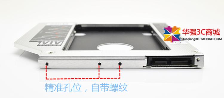 笔记本光驱位硬盘托架8.9mm 9mm 9.2mm 9.5mm光驱改ssd固态支架子