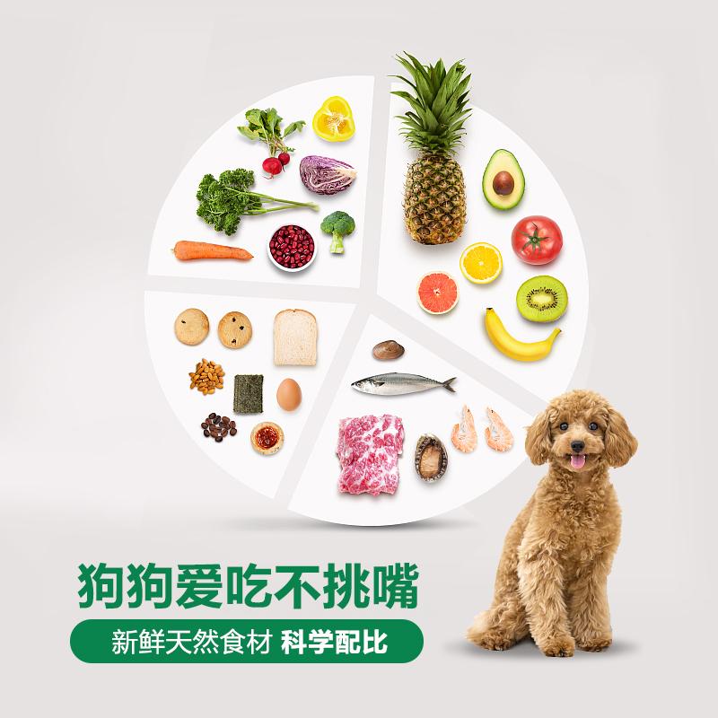 狗粮泰迪贵宾比熊雪纳瑞 耐威克小型犬幼犬成犬通用型狗主粮1.5kg