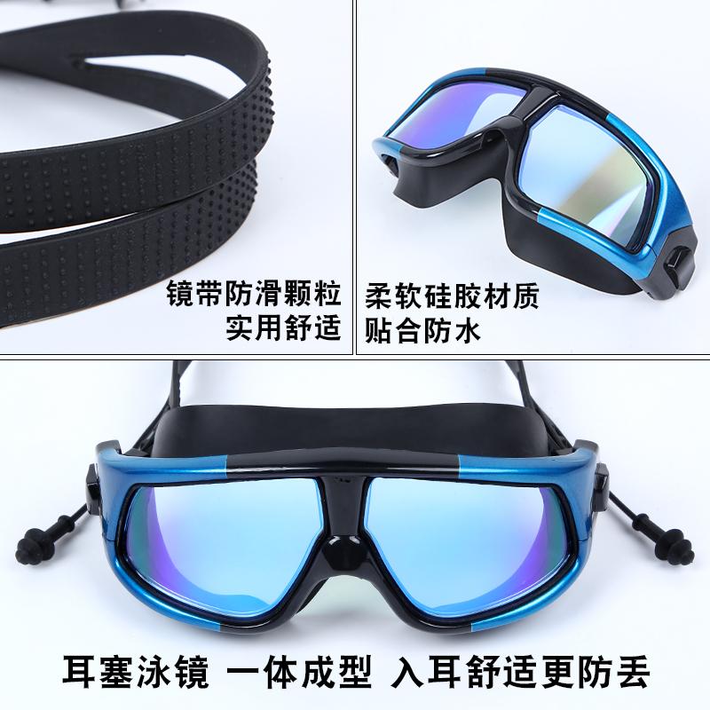 佑游泳镜高清防雾防水大框透明近视游泳眼镜装备成人儿童男女士