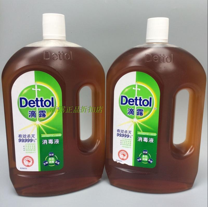 包郵Dettol/滴露消毒液1.8L+1.8L實惠裝 家居 衣物面板可用