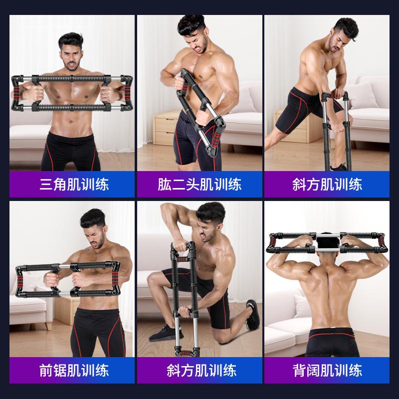 臂力器综合训练压力器胸肌腹肌家用健身棒器材锻炼前臂男士臂力棒