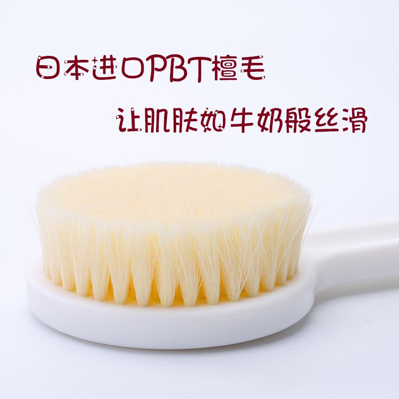成人长柄洗澡刷搓澡巾后背软毛沐浴刷戳澡刷子搓背部按摩刷日本