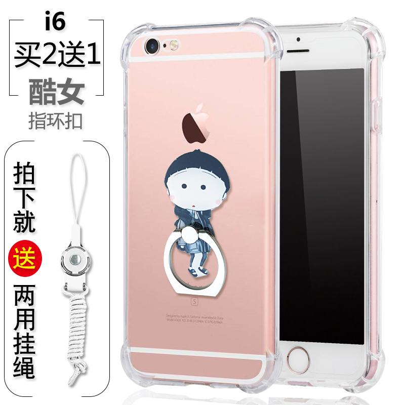 苹果6手机壳硅胶iPhone7plus软壳挂绳6S保护套气囊防摔指环扣潮女