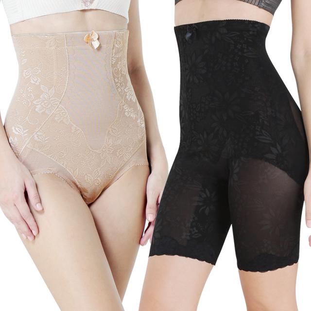 婷美薇曼薄款收腹無痕提臀束腰高腰孕婦產後束縛美體塑身褲舒適褲
