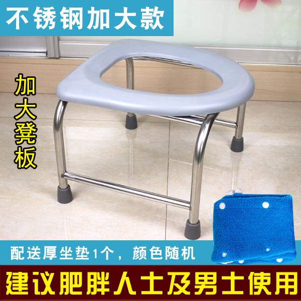 防滑孕妇坐便椅老人坐便器简易家用老年成人马桶女蹲便改厕所凳子
