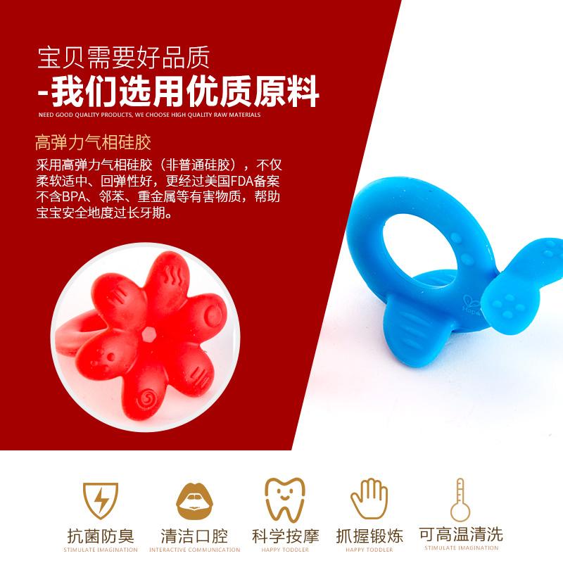 Hape牙胶婴儿环保硅胶软套装可水煮玩具0-6个月纳米银硅胶塑胶