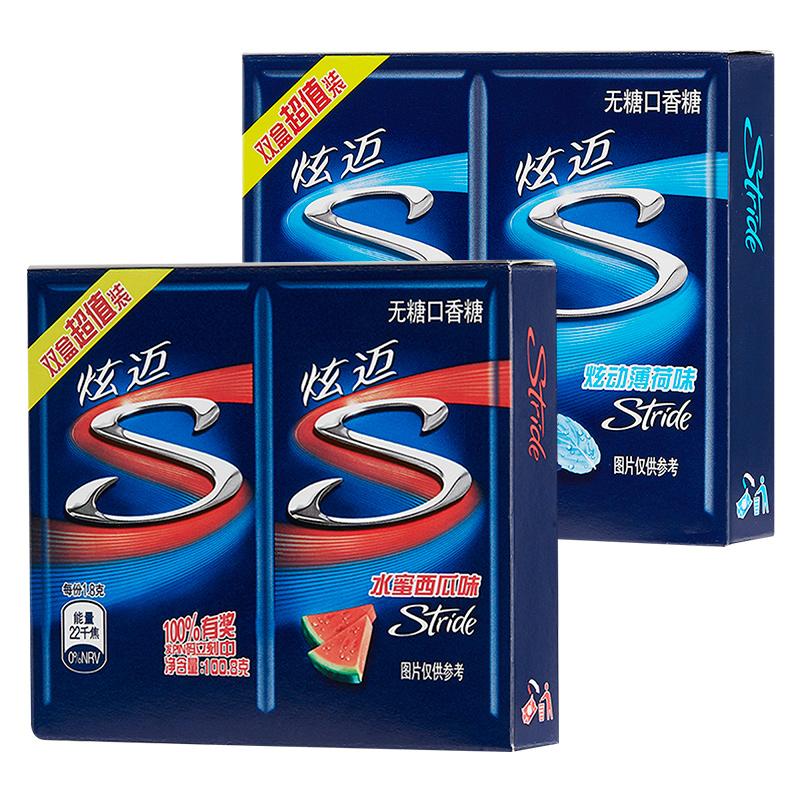 亿滋炫迈口香糖28片*4盒装葡萄薄荷糖西瓜泡泡糖无糖清新口气批发