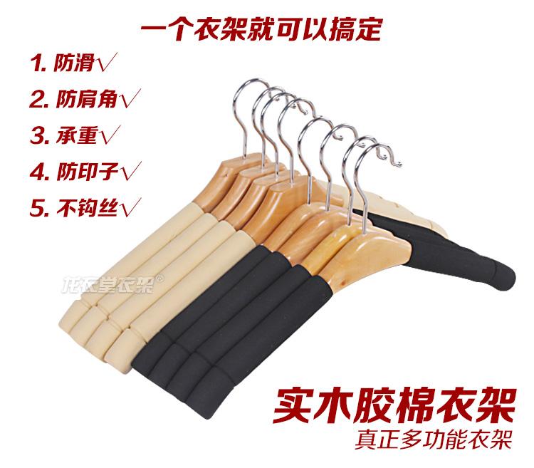 龙衣堂实木衣架防滑家用无痕防肩角多功能衣柜收纳挂钩木衣架批发