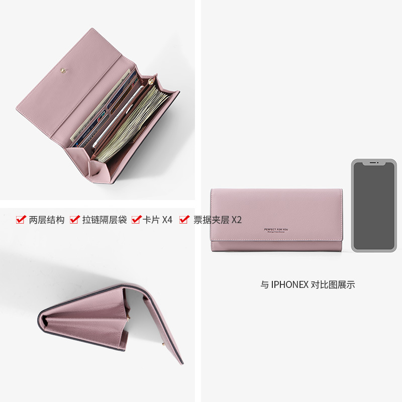 新款女士长款日韩版简约时尚搭扣手拿包手机包卡钱包 2020 皮夹威臣
