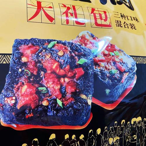 世馋湘香老长沙臭豆腐大礼包3口味湖南特产干子小包即食油炸零食