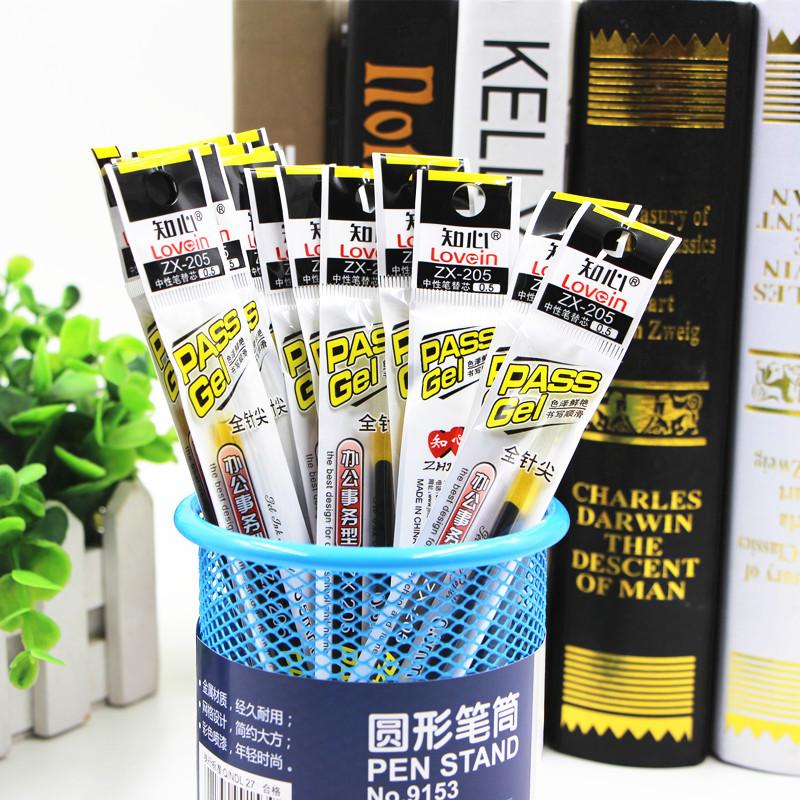 知心ZX205中性笔芯全针管0.5mm水笔替芯学生考试黑色笔芯办公书写