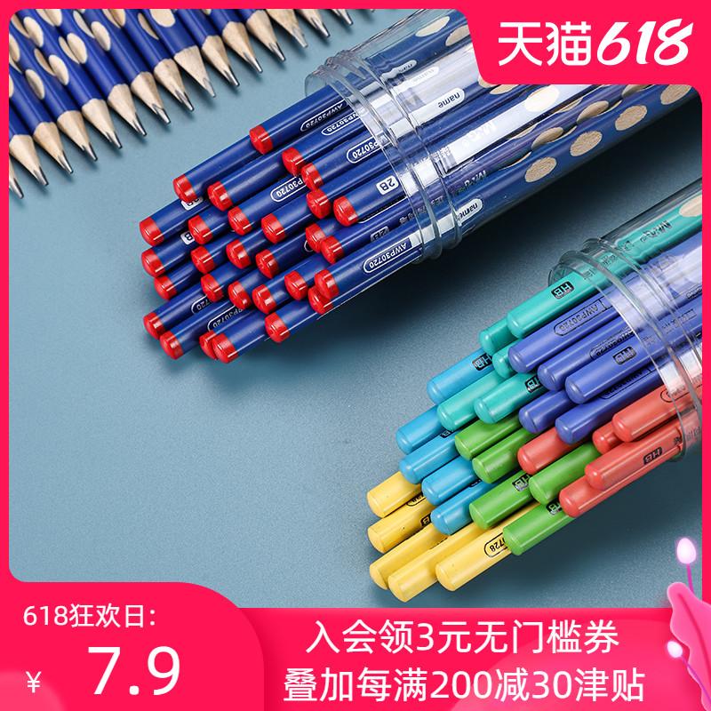 晨光文具 洞洞铅笔 小学生安全2B铅笔矫正握姿三角杆HB练字考试涂卡用幼儿一二年级写字控笔六角