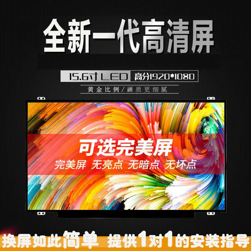 未來人類 T5 T5X-980M 炫龍 毀滅者DC 炎魔 T1大麥2S高清液晶螢幕
