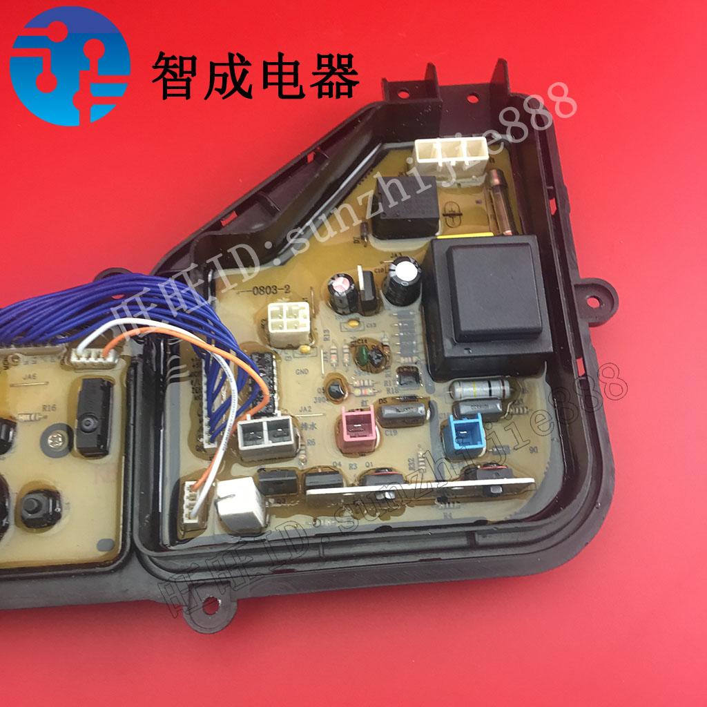 松吓洗衣机电脑板XQB75-Q710U/Q711U/T701U ETS-0803大小家电配件