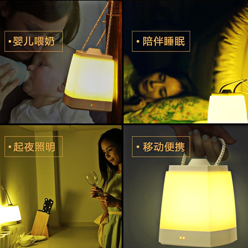 遥控节能夜奶无线充电小夜灯插电台灯卧室床头喂奶婴儿led起手提