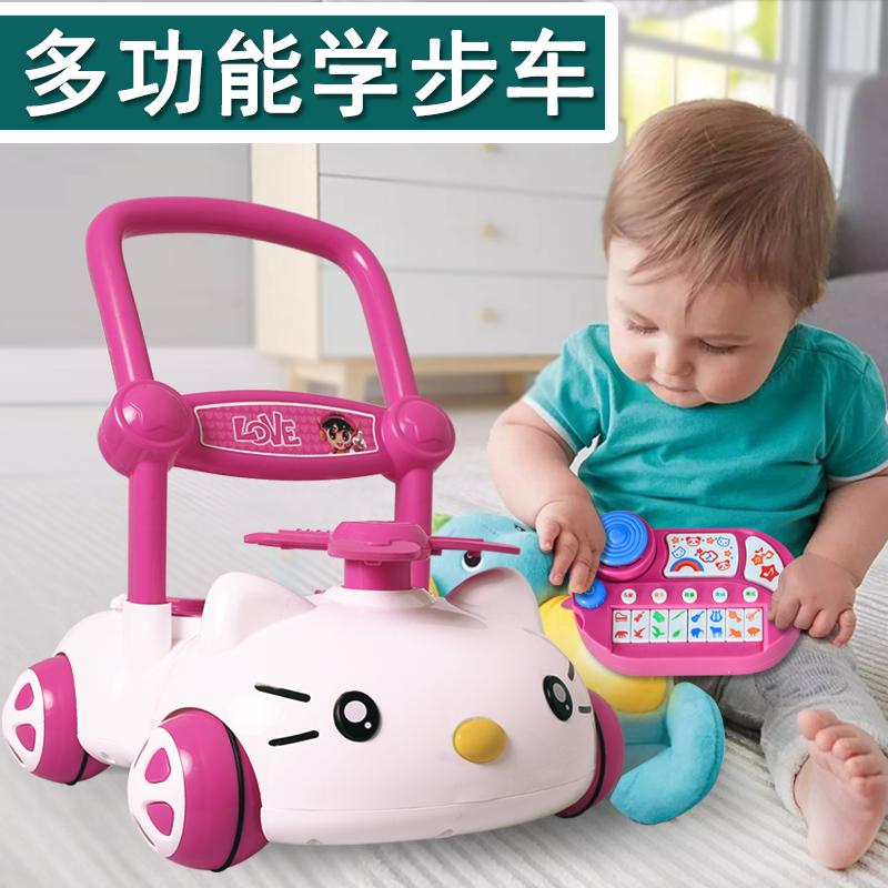 防侧翻宝宝学步手推车婴儿助步车学走路玩具音乐调速6/ 7-18个月